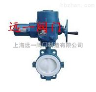 D971F46-10C/16C电动对夹式衬氟蝶閥