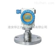 電容式法蘭液位變送器廠家,電容式液位變送器廠家,法蘭液位變送器廠家