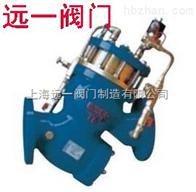 YQ98006-10Q/16Q/25C過濾活塞式電磁控制閥