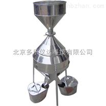 SF.JFYZ-B-II不鏽鋼鍾鼎式分樣器    大號/中號/小號