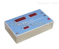 JMR-611型pH计检定仪