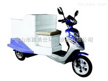 电动三轮快速保洁车 环卫车 厂家直销环卫垃圾车 价格优惠质量好