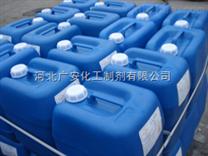 高效防丢水臭味剂//防丢水臭味剂产品介绍