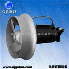 QJB0.85铸铁搅拌机厂家