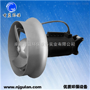 QJB0.85-古藍QJB污水攪拌機