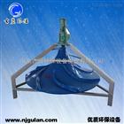 QSJ-500伞形搅拌机