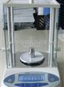 上海品牌沪粤明JY3003电子分析天平(标配防风罩)
