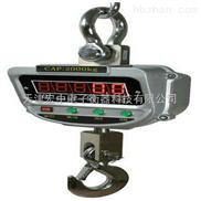 重庆3吨电子吊钩秤(2吨电子挂钩秤)吊秤特价优惠
