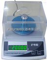 高校实验室天平、广州0.01克精密电子天平、JA2002电子天平