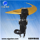 QJB1.5低速推流器-搅拌机