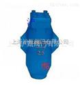 上海滬甄閥門生產 蒸汽螺紋汽水分離器CF11H