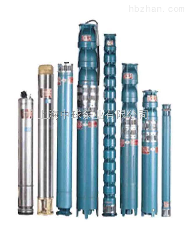 250QJ100-108/6深井潜水泵