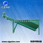 LSSF-260砂水分离器|螺旋式砂水分离器|古蓝环保