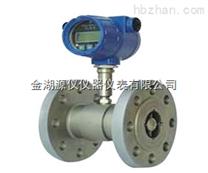 高壓渦輪流量計-高壓渦輪流量計廠家-高壓渦輪流量計價格