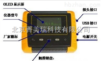MPR200-ZP  α β表麵汙染測量儀