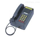 BHH防爆电话机 防爆耦合器