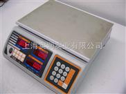 闵行电子秤*15kg精度1克电子秤*上海品牌电子秤