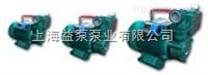 益泵供应 型单级旋涡泵轴联式