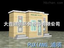 雷竞技官网手机版下载生化厕所