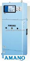 【自动检测异常】日本安满能电子集尘机