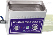 KQ3200B,台式超聲波清洗器廠家