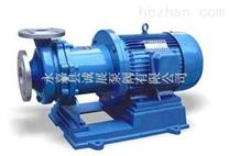 诚展泵阀出售CQB-G不锈钢耐高温磁力驱动泵
