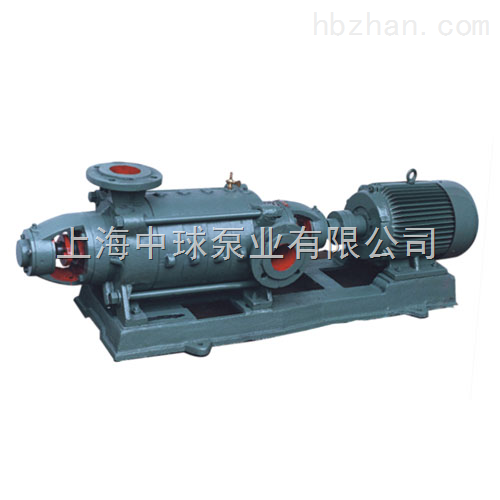 80D12*3多级离心泵,80D12*4锅炉给水泵价格