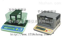 吸水性產品密度計/密度測試儀