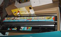 北京壁纸自动上胶机