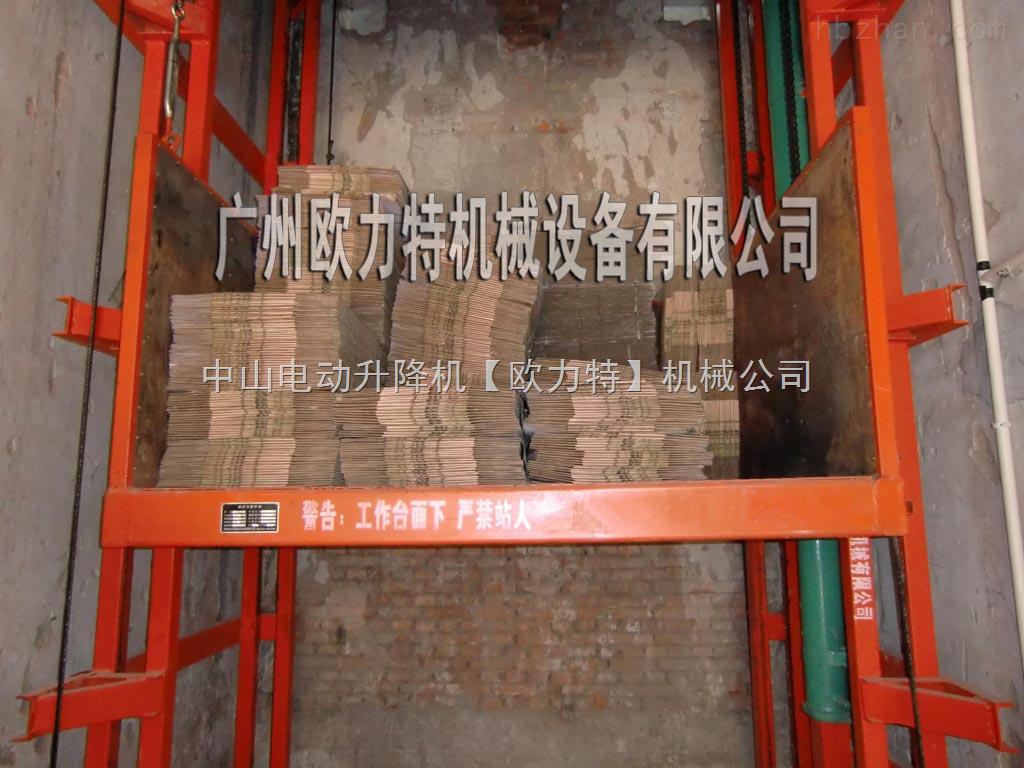 云浮固定式升降机,液压升降机图片图片