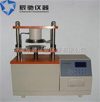 紙和紙板環壓強度測定儀 國標生產 權威單位推薦HSD-A
