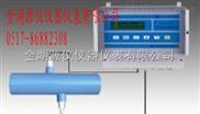 氣體超聲波流量計-氣體超聲波流量計廠家-氣體超聲波流量計價格