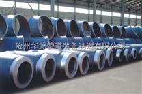 高压锻造管件耐磨螺旋管件合金钢承插焊管件内丝活结异径接头