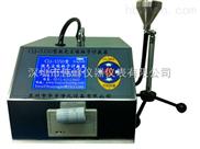 CLJ-5350型激光尘埃粒子计数器