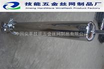 厂家直销不锈钢精密液体过滤器