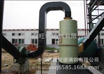 除塵器 鍋爐除塵器 25噸玻璃鋼鍋爐除塵器