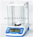 精科JA5003B分析电子天平,上海JA5003B精科高精度分析天平多少价钱?