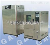 高温干燥工业焗炉箱