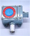 柴油泄漏检测仪(柴油浓度检测仪