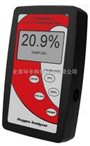 AII-3000手持式氧气报警仪