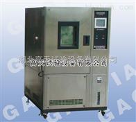 产品耐湿热性专用检测仪器