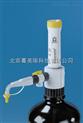 數字瓶口移液器/數字可調式有機型瓶口分配器