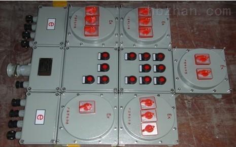 BXM(D)51防爆配电箱 防爆配电箱报价