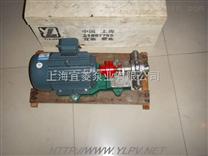 齿轮输油泵/不锈钢齿轮泵