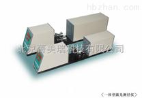 LDM-10I/LDM-30I/LDM-60I一體型激光測徑儀