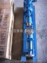 G型螺杆泵、单螺杆泵