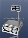 JCP-惠而邦jcp-45kg打印型计数秤