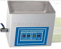 KQ3200DB,台式數控超聲波清洗器價格,廠家