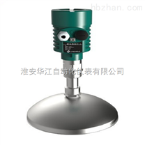 雷达式水位计厂家,雷达式水位计价格,雷达式水位计选型