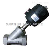 J11W 氣動角座閥 氣動不鏽鋼截止閥 鋁合金氣動角座閥